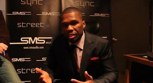 50 Cent говорит, почему он не хочет быть продюсером