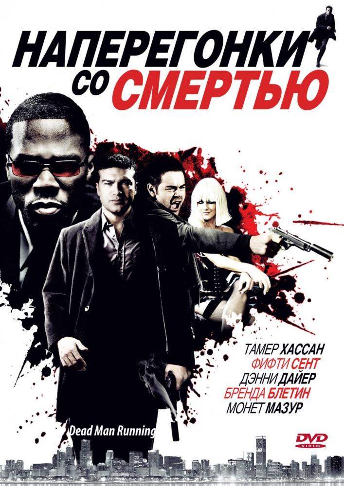 «100 Фунтов Фильм Смотреть Онлайн В Хорошем Качестве» / 2004