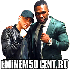 Eminem \ 50 Cent \ Dr. Dre \ D12 \ G-Unit